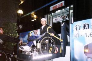 Bis Khusus Penyandang cacat